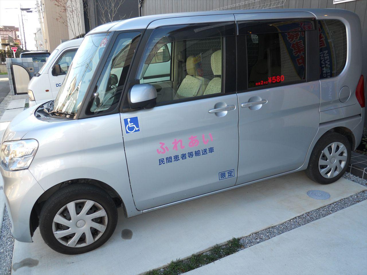 介護タクシー1_R
