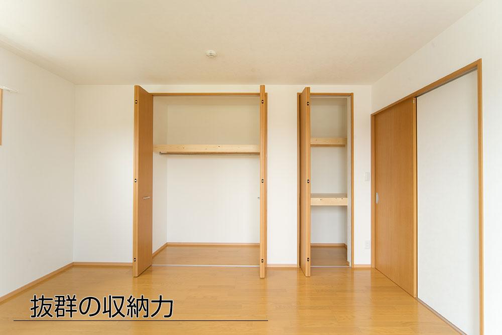 日野宿山屋敷住宅